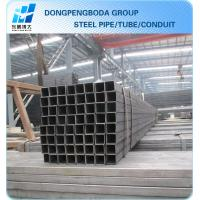 Wholesale Rectangular and square Hollow Section (RHS) made in China market from china suppliers