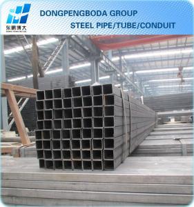 Wholesale TUBOS RECTANGULA DE HIERRO NEGRO exportación importación Fábricas proveedoras chinas from china suppliers