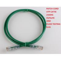 Wholesale All Reach 100MHz Frequence RJ45 Cat5e Pure Copper Patch Cable from china suppliers