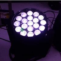 Wholesale 19*12pcs led moving head zoom light from china suppliers