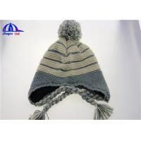 Wholesale Acrylic Knitted Beanie Hats With Jacquard from china suppliers
