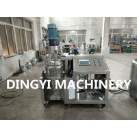 Lab Vacuum Homogenizer Mixer 10L Convenient Cleaning High Automatic Degree
