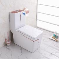 Buy cheap Proffesional Toilet Seat With Cover For Project Building from wholesalers