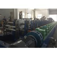 Wholesale Full Automatic Cable Ladder Profile Roll Forming Machine 1.2mm Thickness from china suppliers