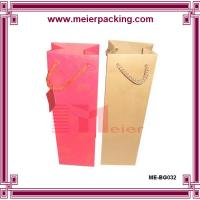 China Art paper luxury wine paper bags with handles/ high end one bottle wine paper bag ME-BG032 on sale