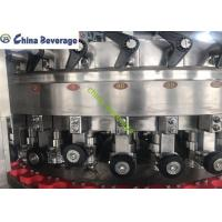 Wholesale Filling Sealing Aluminum Canning Machine , Aluminum Can Manufacturing Equipment Carbonated Drink from china suppliers