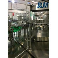 Wholesale 4200 * 3000 * 2400mm Purified Water Filling Machine With 50 Filling Heads from china suppliers