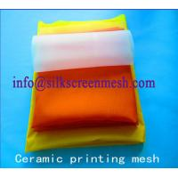 Wholesale malha amarela para serigrafia bolting cloth from china suppliers