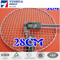 Wholesale Wire grates for grilling/bbq grill grates wire mesh from china suppliers
