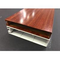 Wholesale Extruded Profile Suspended Metal Ceiling Commercial Baffle Ceiling Linear Metal Strip from china suppliers