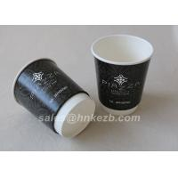 Wholesale PE Coated Single Wall Custom Printed Paper Cups Die Cutting 12oz Paper Tea Cup from china suppliers