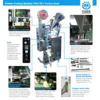 Wholesale 304 Stainless Steel Powder Packing Machine For 1-40g Sachet Packing High Speed from china suppliers