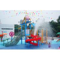 Wholesale Outdoor Commercial Safe Fiberglass Kids' Water Playground Water House for Aqua Park from china suppliers