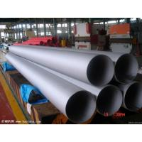 Wholesale Seamless Hastelloy Pipe Hastelloy C-4 ( UNS No. N06455 )  Hastelloy C22 from china suppliers