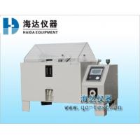 Wholesale Salt Spray Corrosion Test Chamber , Fog Cyclic Corrosion Testing Machine HD-E808-60A from china suppliers
