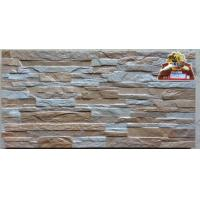 Buy cheap 30x60cm House Exterior Decorative Digital Wall Tiles from wholesalers