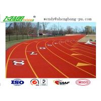 Wholesale Full PU Glue Rubber Running Track Plus SBR EPDM Particle Mixture For Stdaium School Playground from china suppliers