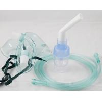 Wholesale disposable nebuizer kits from china suppliers