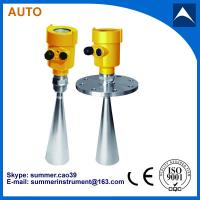 Wholesale Guided Wave Radar Level Transmitter ,Pulse Radar Level Meter ,Radar Level Sensor from china suppliers