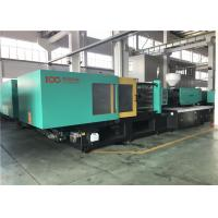 Buy cheap 4000KN Plastic Variable Pump Injection Molding Machine With Hydraulic System from wholesalers