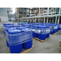 Wholesale LABSA 96% manufacturers / LABSA 96% exporters from china suppliers