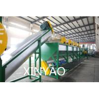 Wholesale Auto Waste Plastic Recycling Line / Plastic Film Washing Machine from china suppliers