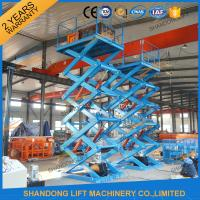 Wholesale 2T 5.5M Hydraulic Scissor Cargo Lift Warehouse Material Loading Lift CE SGS TUV from china suppliers