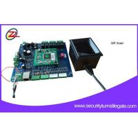 Wholesale 50W Power Ticket Reader Barcode Access Control System for Amusement Park from china suppliers
