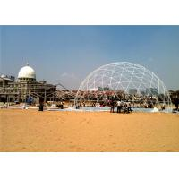 Wholesale 18m Diameter Transparent Wedding Geodesic Dome Tent With Linings from china suppliers