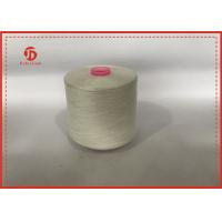 Wholesale 20/2 20/3 40S/2 50S/2 Raw white 100% spun polyester yarn for sewing thread from china suppliers