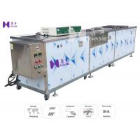 Wholesale Tableware Semi - Auto Ultrasonic Cleaning Equipment 600W 12Pcs Transducer CE Certificated from china suppliers