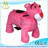 Wholesale coin operated walking animal rides from china suppliers