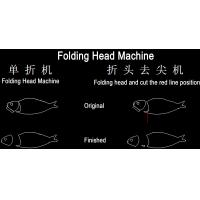 Wholesale Fish Head Folding Machine from china suppliers