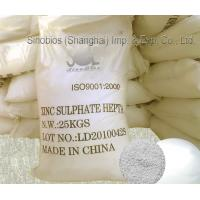 Wholesale White Feed Grade 97% Zinc Sulphate Heptahydrate Solid CAS 7446-20-0 SBC-ZINSH97F from china suppliers