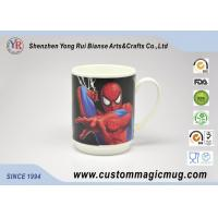 Wholesale Customizable Chirtmas Day Gift Ceramic Custom Magic Mug Heat Sensitive from china suppliers