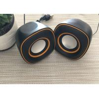 Wholesale Black Multimedia Wired USB Powered Speakers Stereo Surround 5W 90Hz - 20KHz from china suppliers