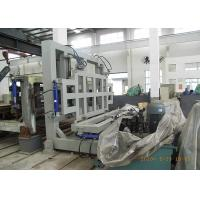 Quality Professional AAC Block Production Line AAC Block Making Plant for sale