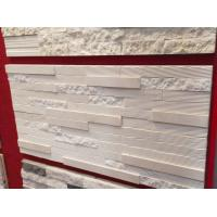 Buy cheap White Marble Culture Stone,Ledger Panels,Stacked Stone Veneer,Wall Cladding from wholesalers