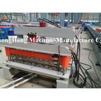 Wholesale North America Popular Galvanized Steel Double Layer Roof Sheet Cold Roll Forming Machine from china suppliers