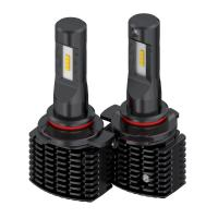 Wholesale GH200N/9012 car led lght / headlight bulbs for car / fit all type from china suppliers