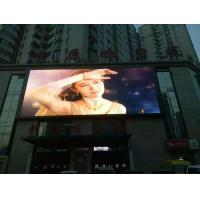 Wholesale High Brightness P5 SMD Full Color Advertising Led Display 160mm*160mm from china suppliers