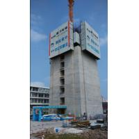 Wholesale Adjustable durable construction of formwork with heavy bearing load for Tower from china suppliers