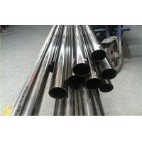 Wholesale Bright Annealed Stainless Steel Welded Tube For Architecture , ASTM AISI GB DIN JIS EN from china suppliers