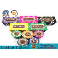 Wholesale Smooth Surface 13.5g 14 G ABS Clay Poker Chip Set Yangming / Poker Plaques Set from china suppliers