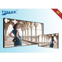Wholesale HD 1080P LED Narrow Bezel Video Wall 5x5 Commercial Digital Signage from china suppliers