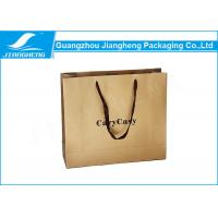 Wholesale Recyclable Luxury Style Printing Art Paper Bag Packaging With Logo Foil from china suppliers