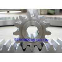 Wholesale High Performance Zerol Straight Bevel Gears For Planetary Reduction Gears from china suppliers