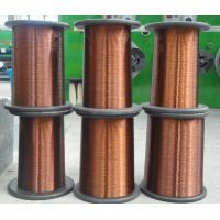 Wholesale Enameled wire for transformers from china suppliers