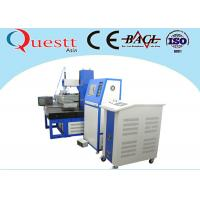 Wholesale Jewelry Precision Laser Cutting Machine 600x600mm For Precision Workpieces from china suppliers