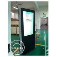 Wholesale Temperature Control Advertising LCD Digital Signage Touch Screen Kiosk Monitor With HDMI Input from china suppliers